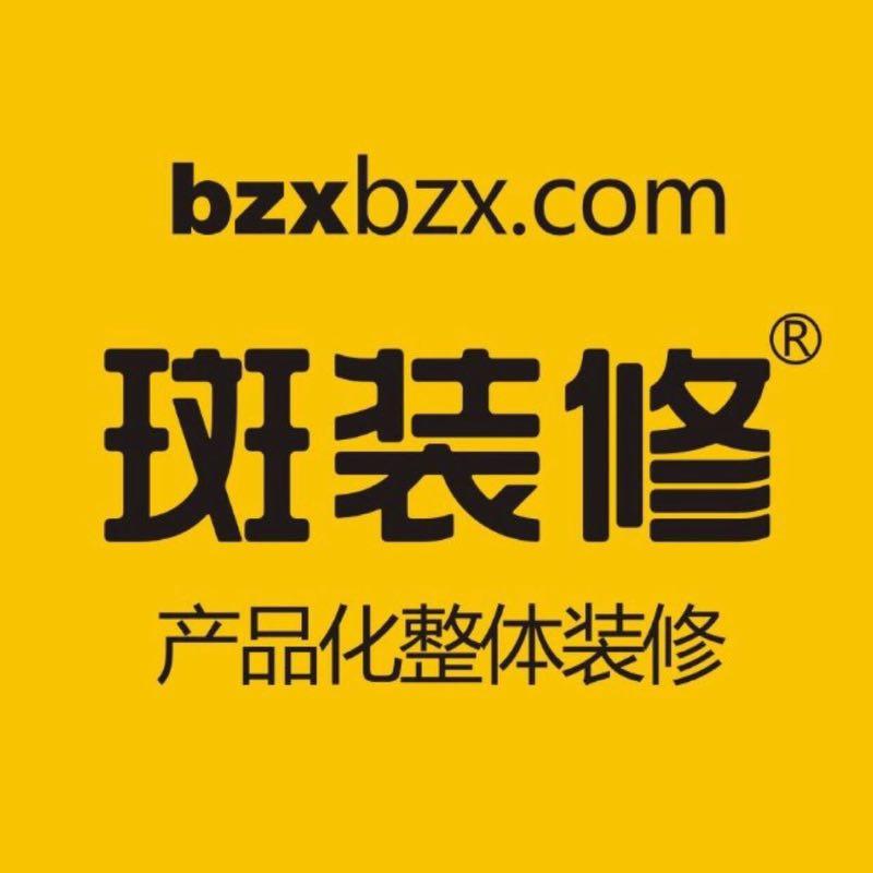 斑装修霞浦分公司的企业标志