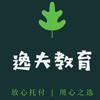 霞浦县逸夫教育咨询服务有限公司的企业标志