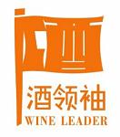 酒领袖'酒世界的企业标志